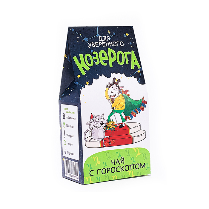 Купить подарочный чай в Перми. Гороскоп для Козерога на 2019 год