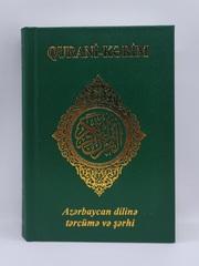 Quran (Azərbaycan dilinə tərcümə və şərhi)