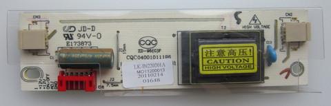 CQC04001011196