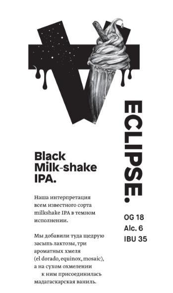 https://static-sl.insales.ru/images/products/1/2903/171551575/darkside.jpg