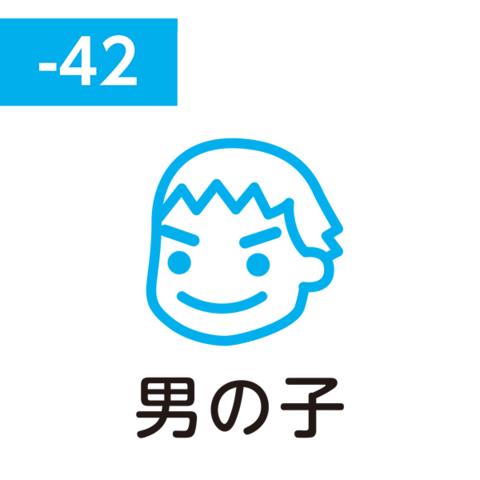 Pilot FriXion Stamp (男の子 / otokonoko / мальчик)