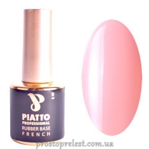 Piatto Rubber Base French №2 9 ml - Основа френч №2 9 мл