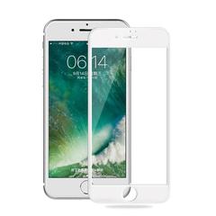 Защитное стекло для iPhone 7/8 полноэкранное 5D белое