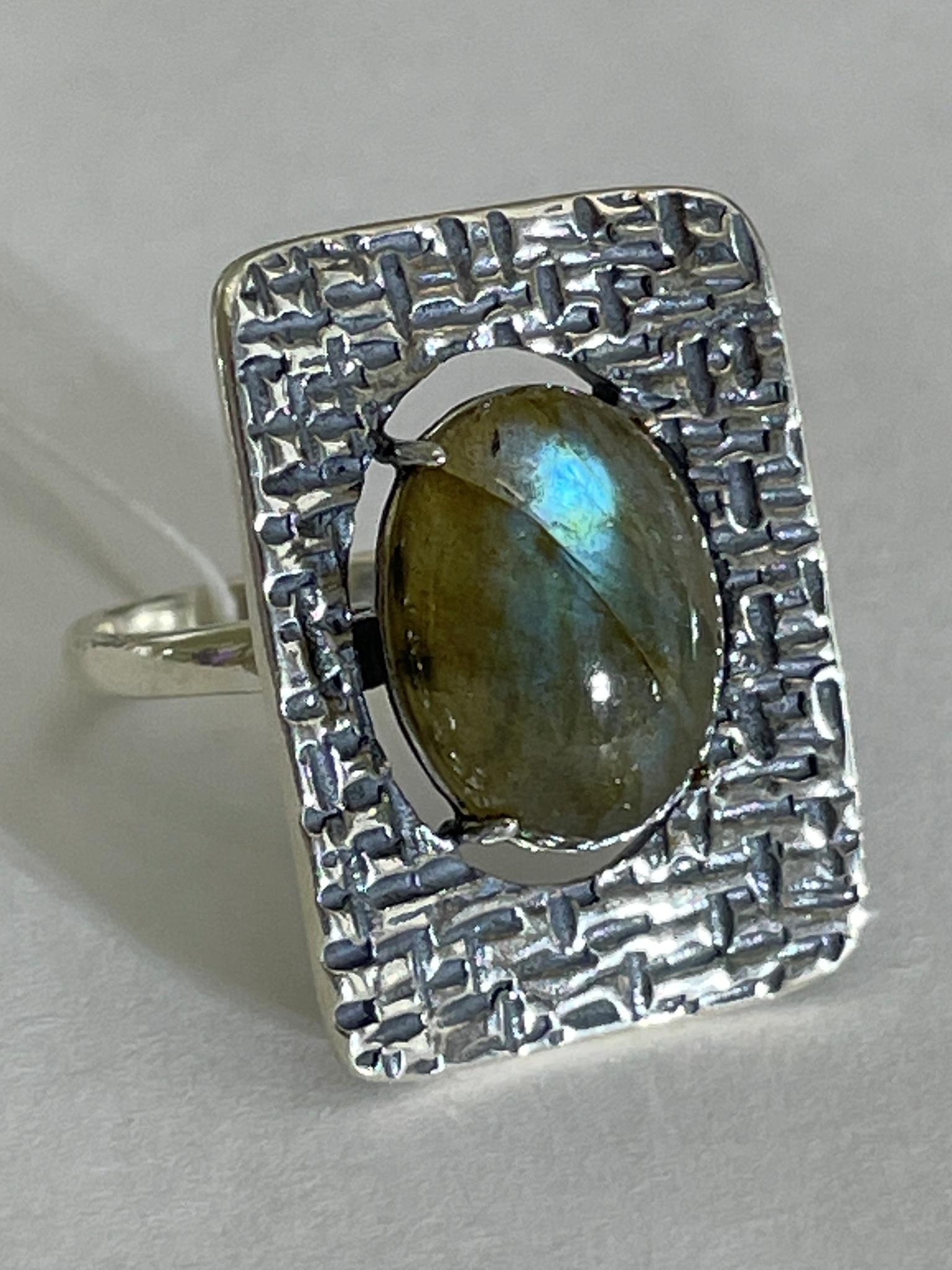 Илайна  (кольцо из серебра)