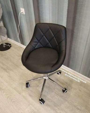 Полубарный регулируемый стул Comfort (стул мастера, косметолога, кухонный)