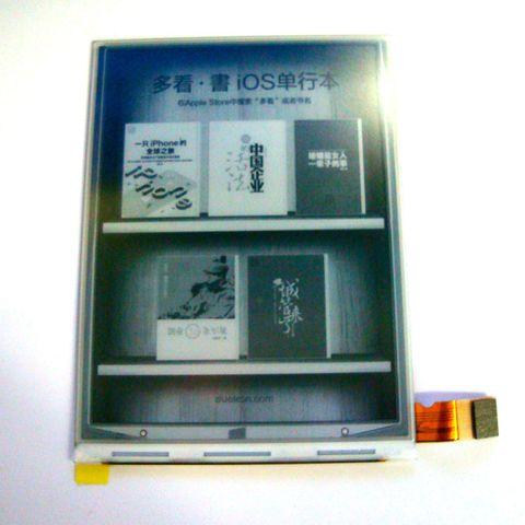 "Матрица для электронной книги ED060SC7 (6"", E-Ink) для Amazon Kindle"