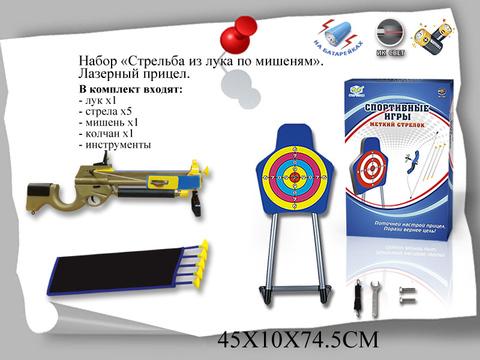 Набор стрельба по мишени Спортивные игры с 5 стрелами