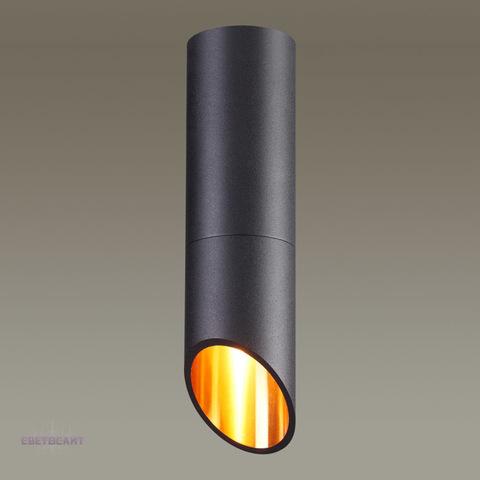 Потолочный светильник 4209/1C серии PRODY
