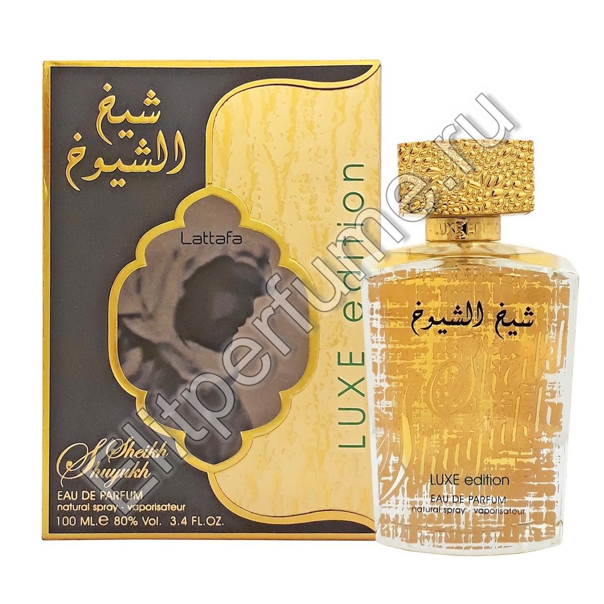 Sheikh Shuyukh Luxe Edition u EDP 100 мл спрей от Lattafa Латтафа