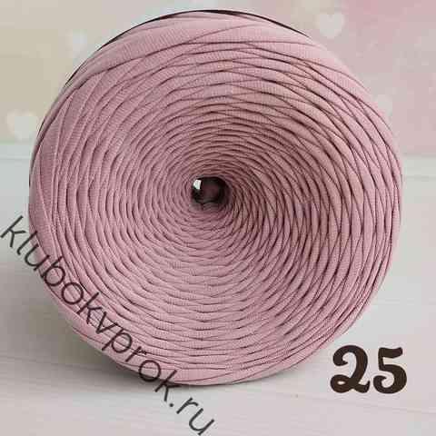 Трикотажная пряжа Parswool 25, Сухая роза