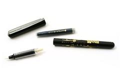 Ручка-кисть Platinum Japanese Art Pocket Brush Pen