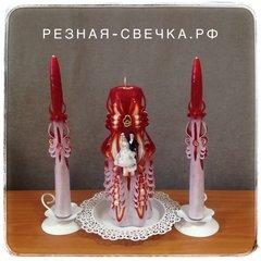 Семейный очаг Молодожены в красном  свадебный набор резных свечей