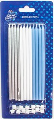 Свечи Голубой микс, Металлик, 14,5 см, 12 шт.