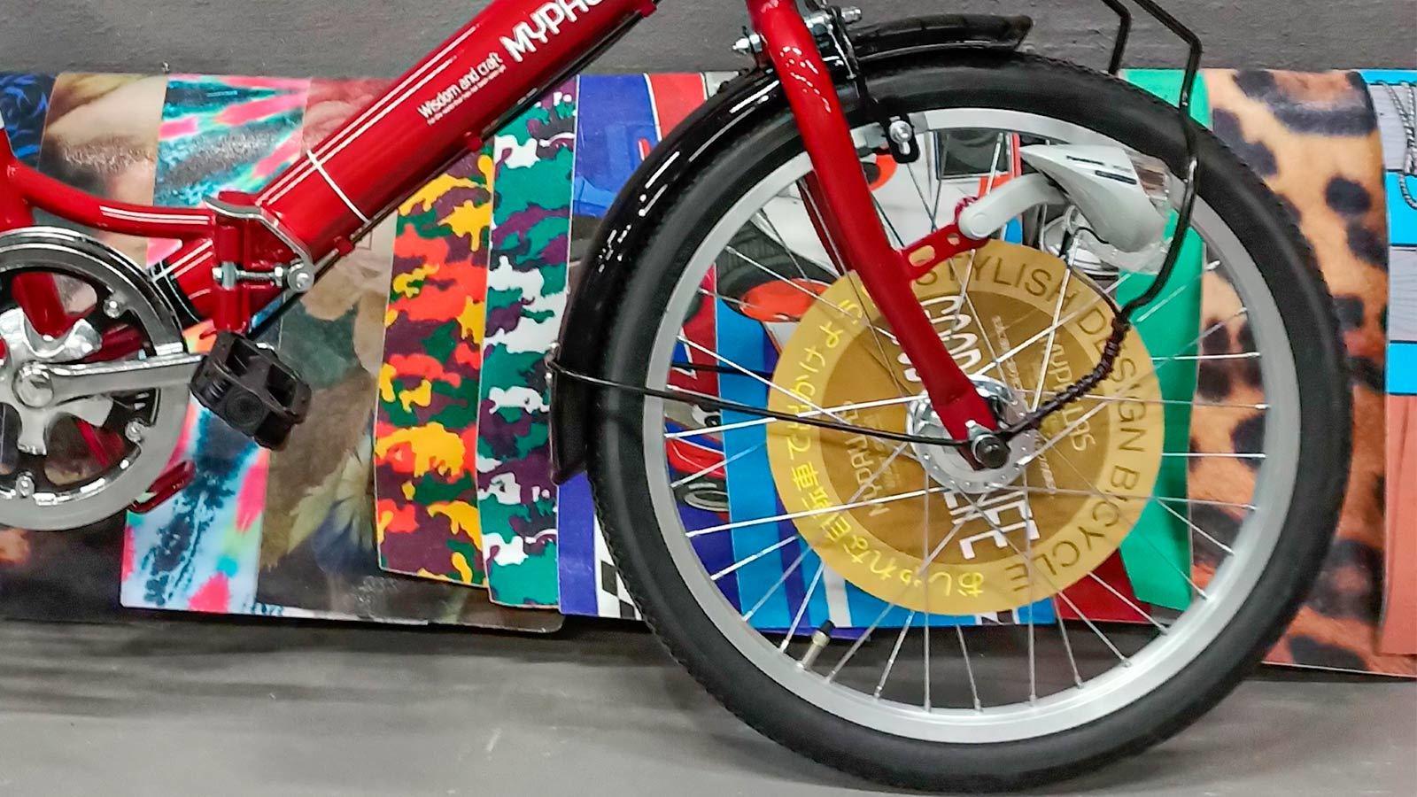 переднее колесо городского складного велосипеда