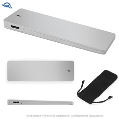 Корпус для диска SSD OWC Envoy бокс USB 3.0 для штатного SSD Macbook Air 2012