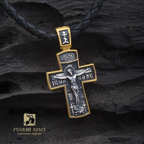 крест православный купить в спб