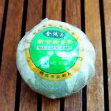 Шу Пуэр в мандарине вид-4