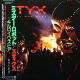 Styx / Kilroy Was Here (LP)