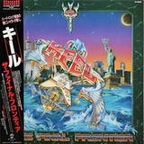 Keel / The Final Frontier (LP)
