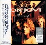Bon Jovi / These Days (Special Edition)(Mini LP SHM-CD)