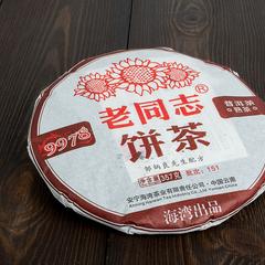 Хайвань 9978, Шу Пуэр, 2014 год