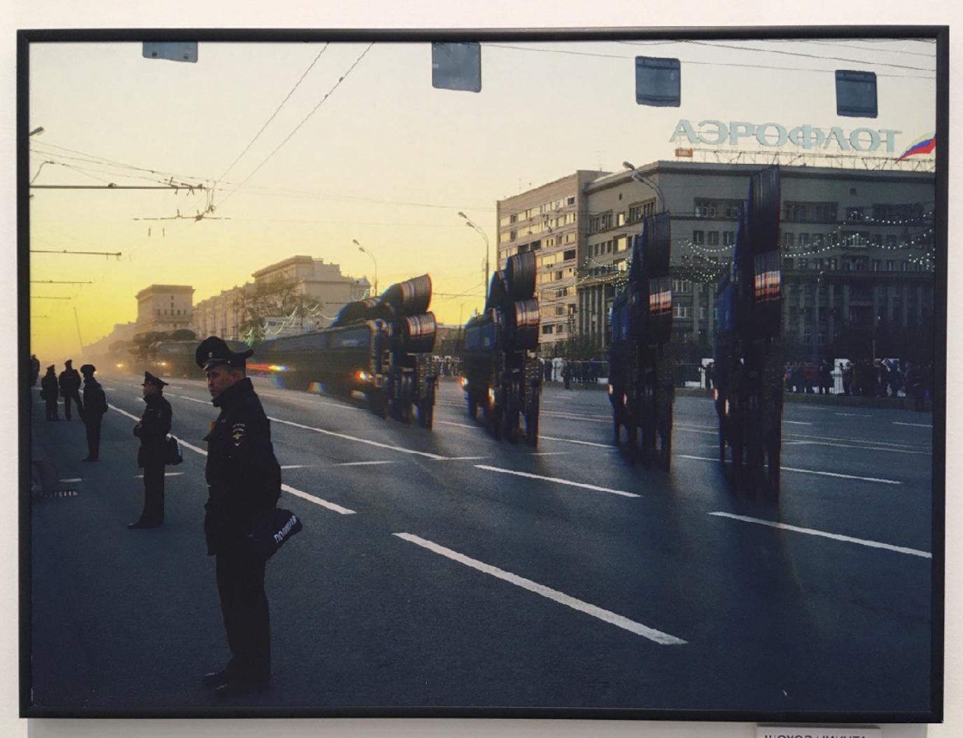 File_408, 9 Мая, Москва