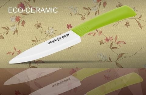 SC-0021G Нож кухонный