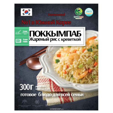 https://static-sl.insales.ru/images/products/1/2912/325905248/креветки.png