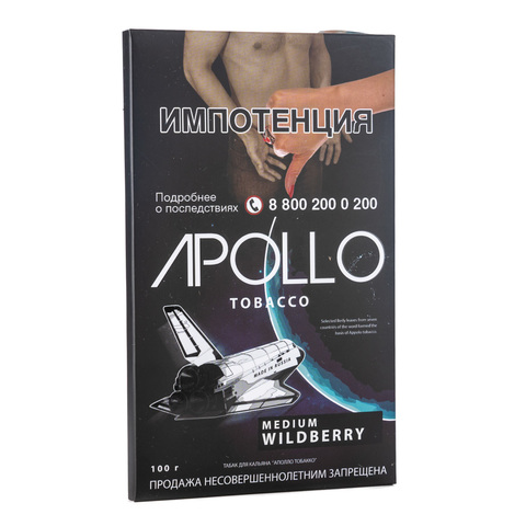 Табак Apollo Wildberry (земляника) 100 г