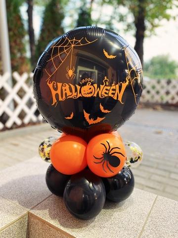 Мини-набор на Хэллоуин