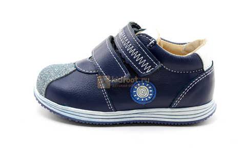 Ботинки для мальчиков Лель (LEL) из натуральной кожи на липучках цвет синий. Изображение 3 из 16.