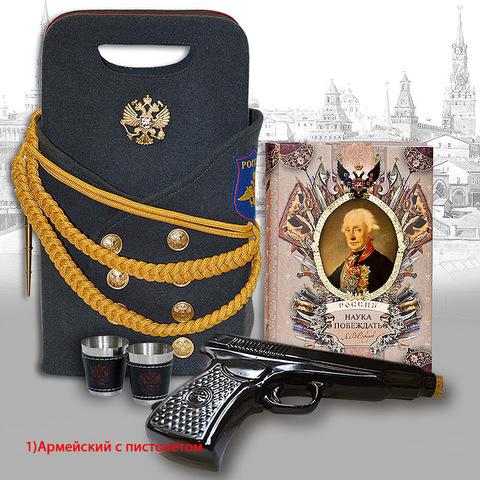 """Подарочные наборы """"Ведомственные структуры"""" с пистолетом"""