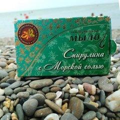 Мыло «Спирулина с морской солью» ™Крымская Натуральная Коллекция
