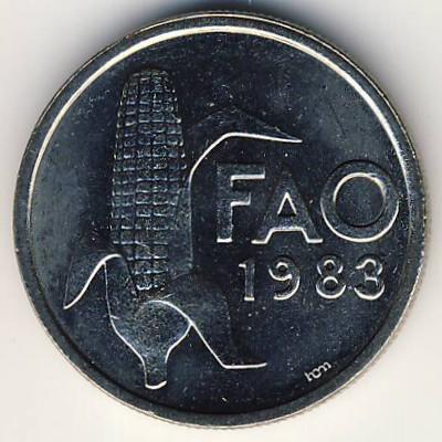 """2,5 эскудо  """"FAO. Кукуруза. Флора"""" 1983 год"""