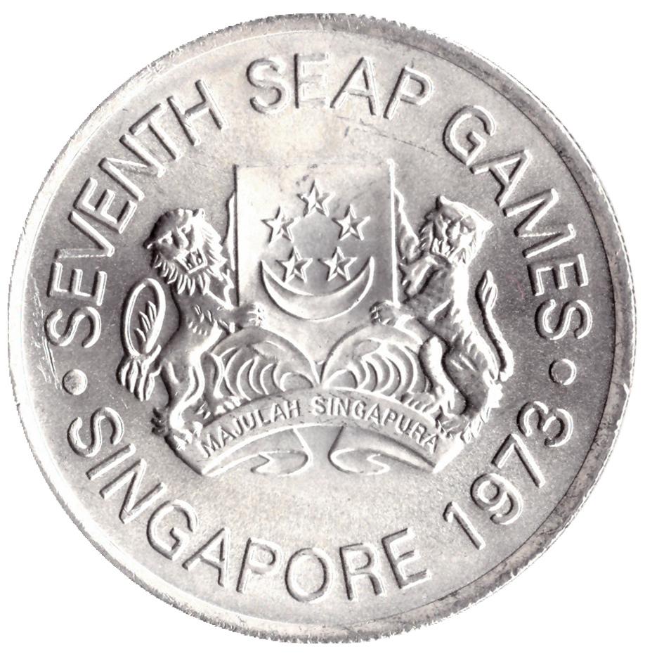 5 долларов. VII игры Юго-Восточной Азии, Сингапур. Серебро. 1973 год. AU