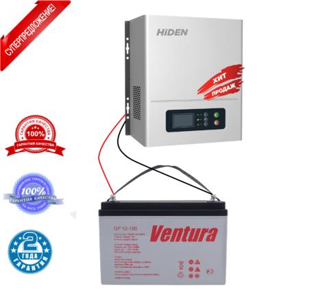 Комплект HIDEN HPS20-0612N+VENTURA GP 12-100