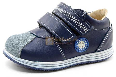 Ботинки для мальчиков Лель (LEL) из натуральной кожи на липучках цвет синий. Изображение 1 из 16.