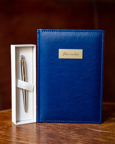 Набор с гравировкой: Ежедневник синий  и Шариковая ручка Parker Jotter Essential, St. Steel GT