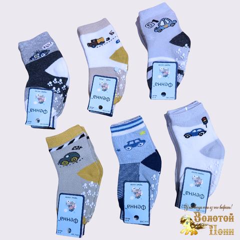 Носки детские махровые (0-18) 201107-Р8031