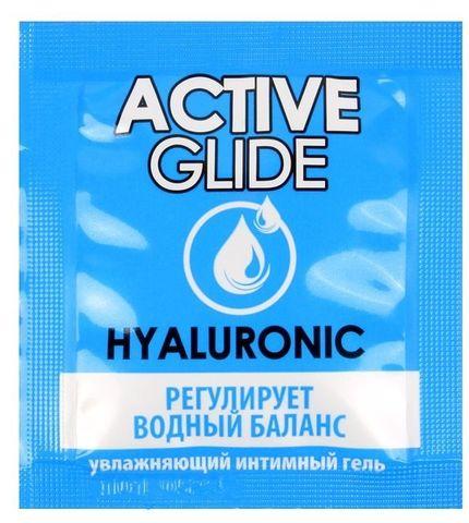 Лубрикант на водной основе Active Glide с гиалуроновой кислотой - 3 гр.