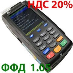 Прошивка под НДС 20% для IRAS 900K (включая ФФД 1.05)