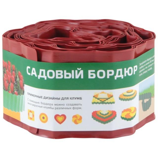 Бордюр для газона h10см (9м) красный