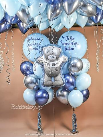 Воздушные шары на выписку купить