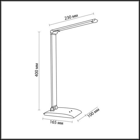 Настольная лампа светодиодная 3758/7TL серии REIKO