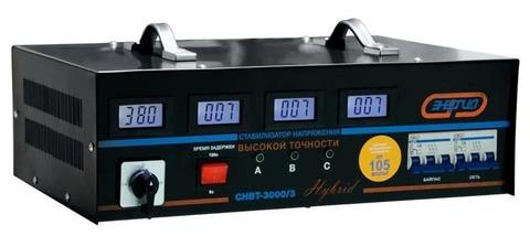 Стабилизатор напряжения Энергия Hybrid СНВТ 3000