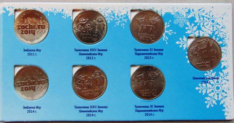 Сочи набор 7 монет + бона
