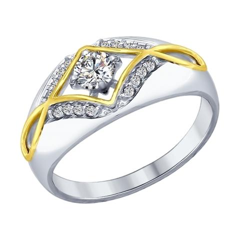 94012571 -  Кольцо из серебра с фианитами