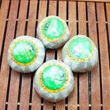 Шу Пуэр в мандарине вид-5