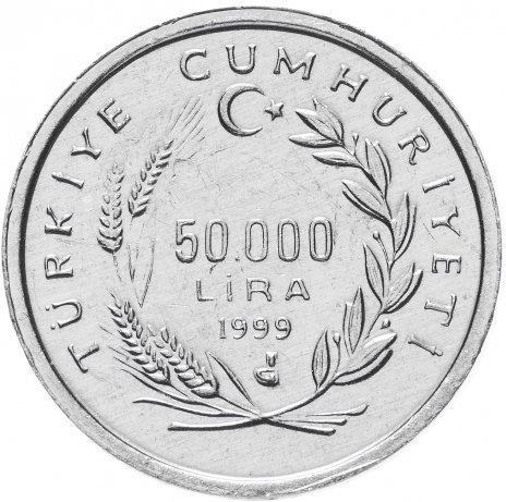 50000 лир. Турция 1999 год. AU-UNC