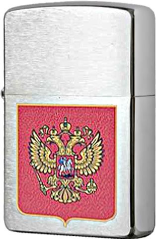 Зажигалка Zippo  (200 Герб России) Герб России с покрытием Brushed Chrome латунь/сталь серебристая матовая